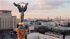 London Stansted - Kyiv (with return) from £51.98
